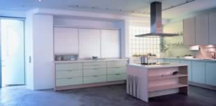 Times Series: OMA Kitchens image 2