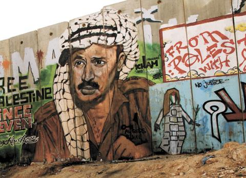 Price of Kings: Yasser Arafat