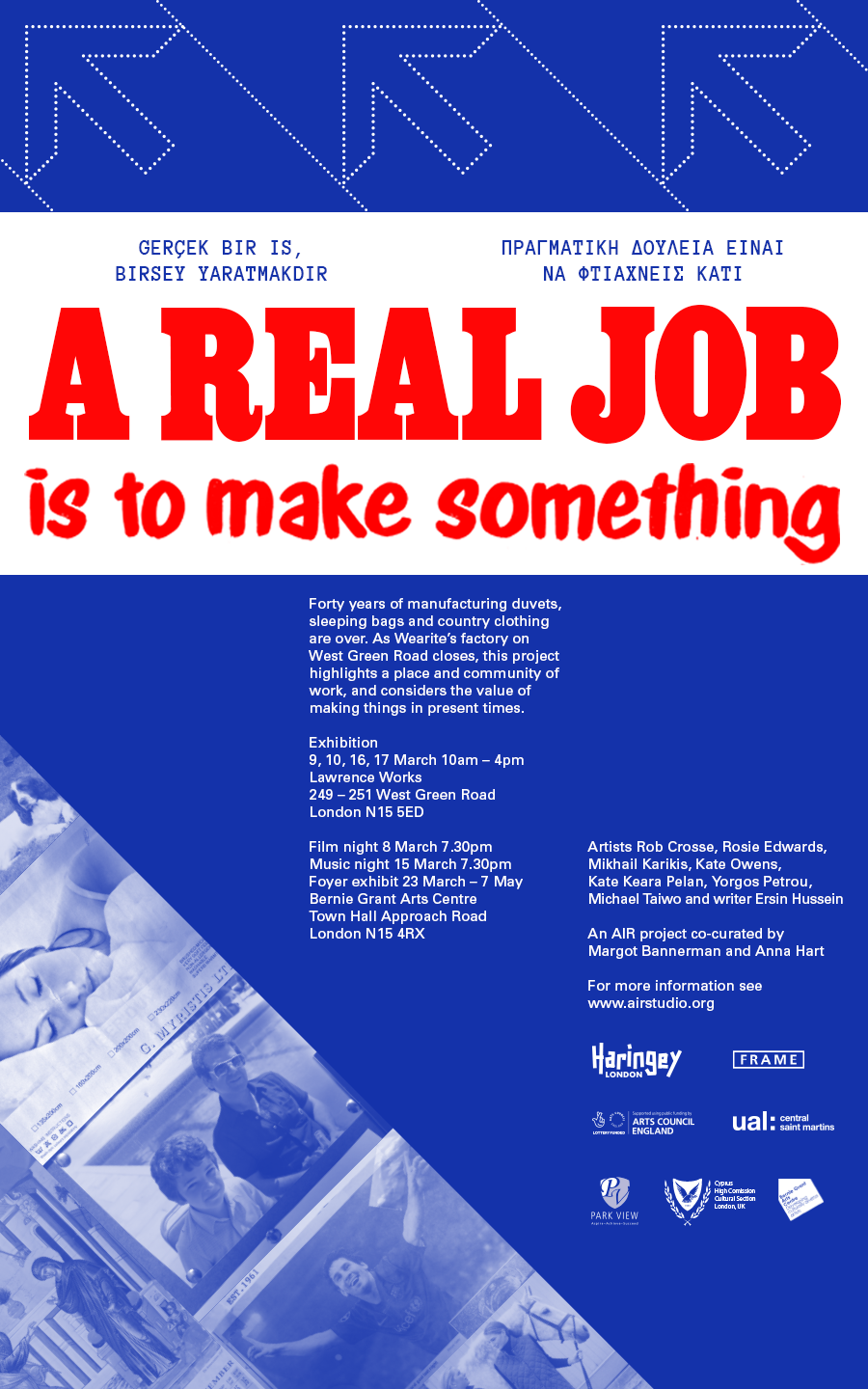 A real job is to make something